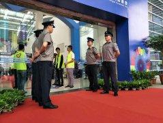 电机电器博览会安保